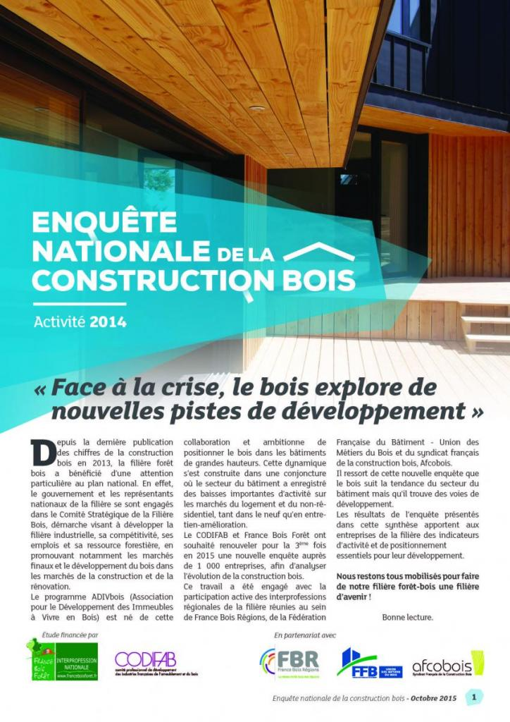 fbf_observatoire_construction_bois_2015_synthese.jpg
